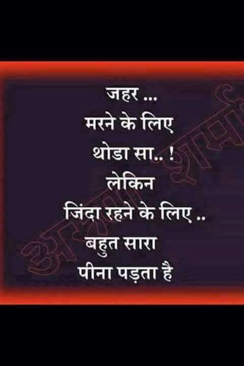 essay in hindi on patience Proverb is a short pithy saying in general use, held to embody a general truth it is also called popular sayings in hindi it is called  kahavat or kahawat we here present some of the most popular hindi proverbs with their meani.