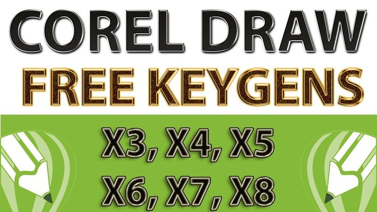 Free corel draw x5, x6, x7, x8 must watch and plz subscribe