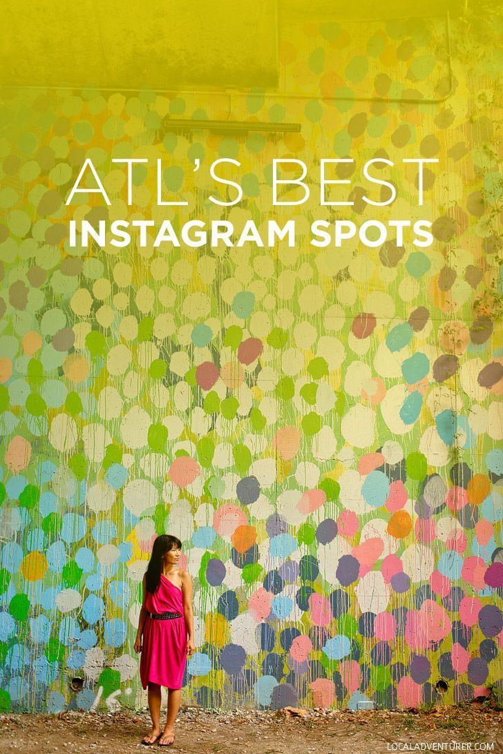 Best Places to Take Pictures in Atlanta // http://localadventurer.com