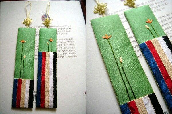 책갈피(book markers)