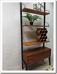 480 euro, Poul Cadovius vintage design wandsysteem wall unit mid century design