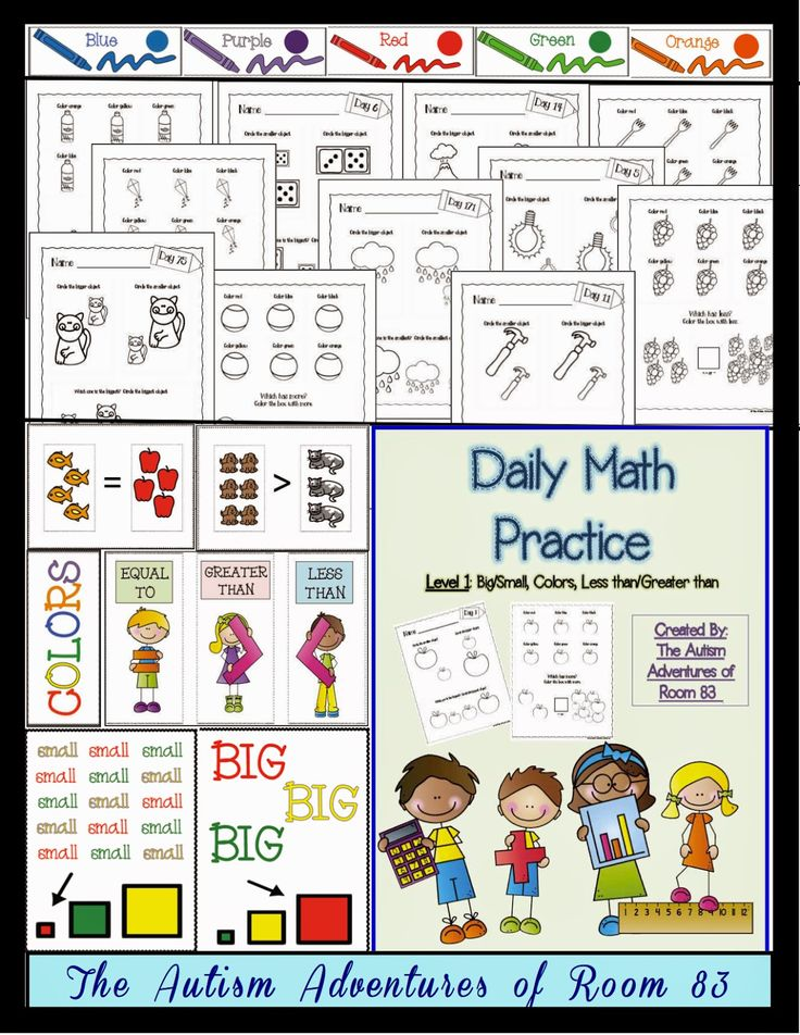 Math Worksheets For Special Needs Students & free kids homework help