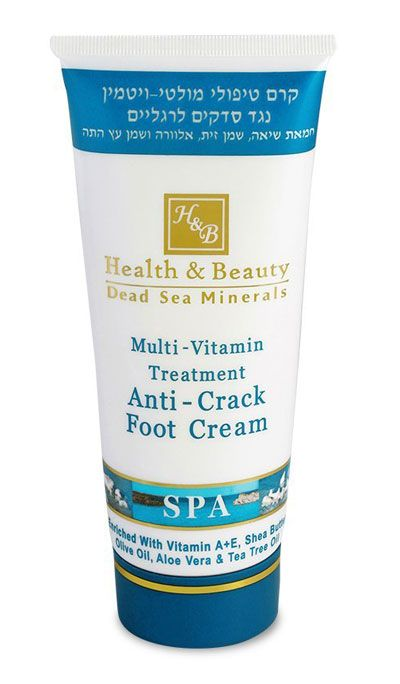 Health Beauty Dead Sea Treatment Anti Crack Foot Cream