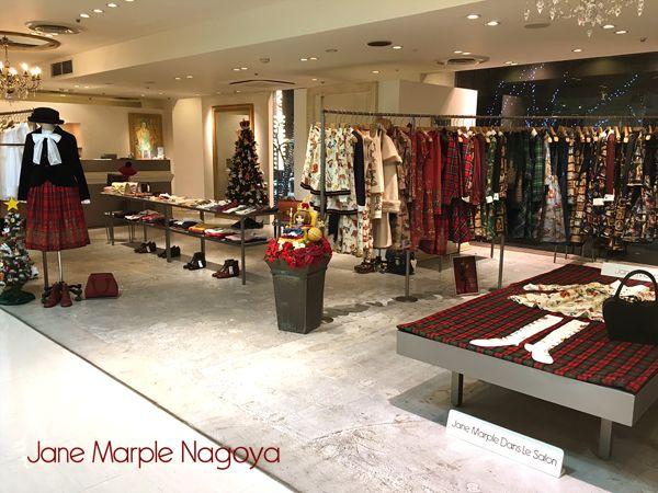 Jane Marple NAGOYA Christmas Display