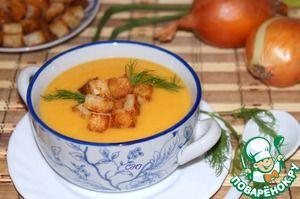 Французский тыквенный суп.