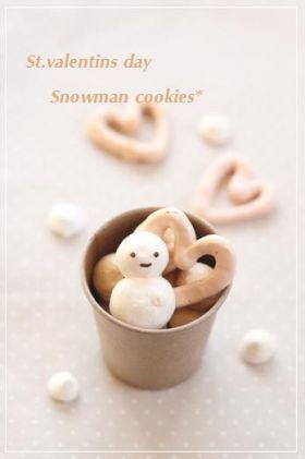 「【バレンタイン】焼きメレンゲクッキー」chihiro | お菓子・パンのレシピや作り方【corecle*コレクル】