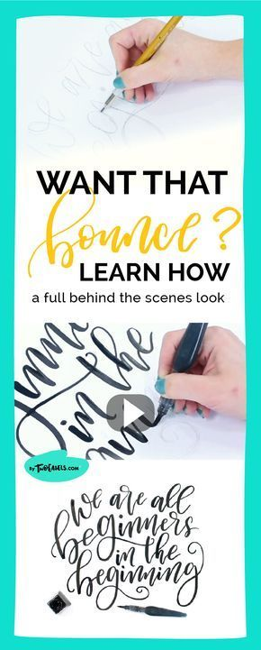 In this video I show you how to create that boncy look for your brush lettering pieces. This is a fun way to spice up your hand lettering. So take a look behind the scenes as I create this piece. Bouncy lettering