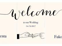 mekira55様専用★結婚式にぴったり オリジナル ウェルカムボード ならぬウェルカム のれん