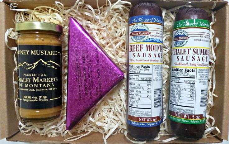 The Old West Trail Gift Box. A gift box under $20.00?  Yes!  What a great deal and a great gift!