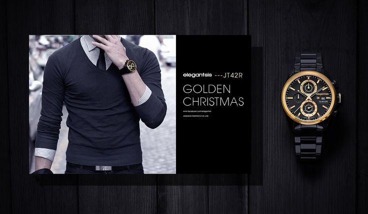 elegantsis Gold Collection JT42R