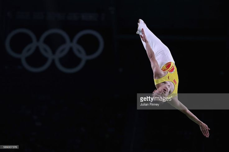 Dong Dong of China performs during the Mens Trampoline on Day 8 of the Rio 2016…