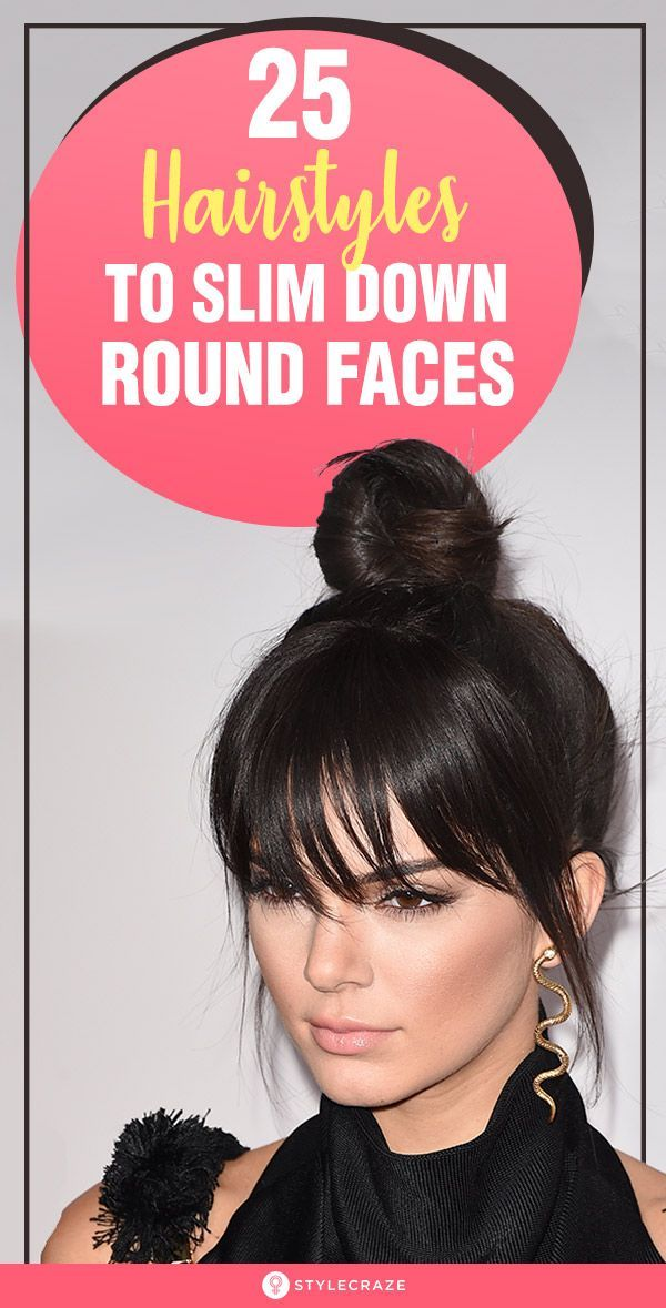 25 Hairstyles To Slim Down Round Faces Faces Hairstyles Mediumhairstylesforroun In 2020 Face Shape Hairstyles Round Face Haircuts Medium Hair For Round Face Shape