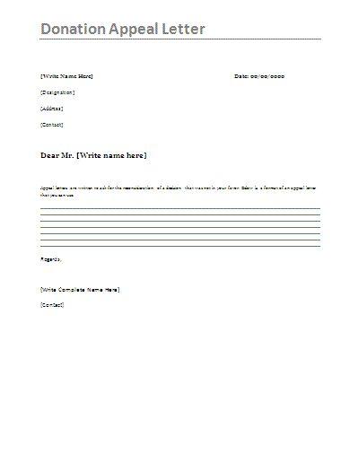 essay appeals