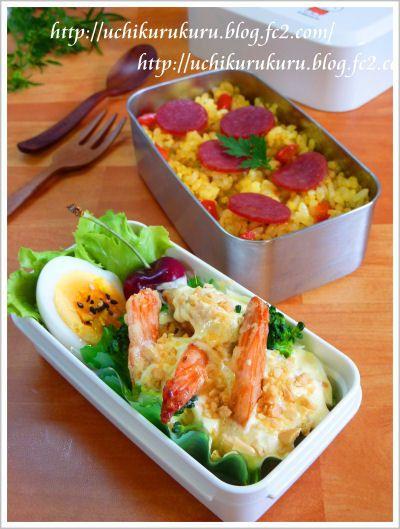 ブロッコリーと海老マヨの、ピーナツ味噌風味 サラミドライカレー お弁当レシピ