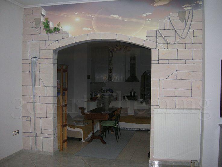ζωγραφική τοίχου σαλονιού