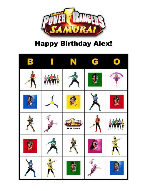 Power Rangers Samurai Personalized Birthday Party by TrulyBillEve, $6.00