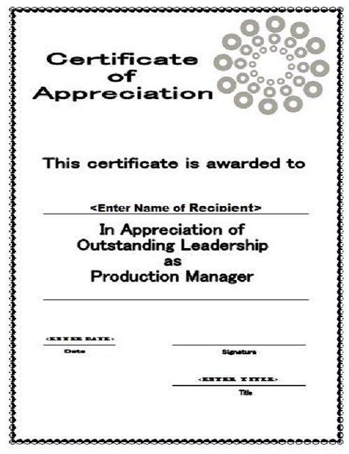 sample format of certificate of appreciation