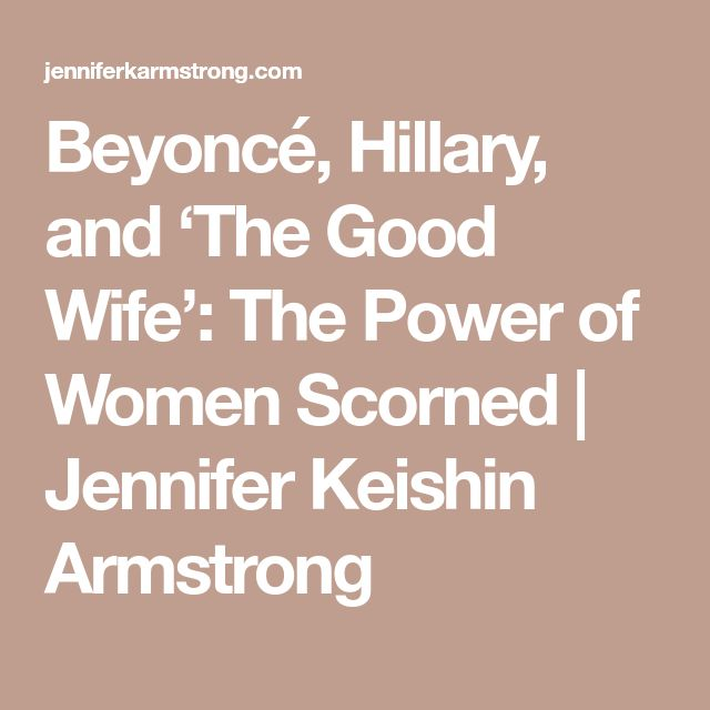 45 best aprender images on pinterest crochet granny crochet beyonc hillary and the good wife the power of women scorned fandeluxe Image collections