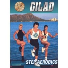 Gilad: Step Aerobics. I love working out with Gilad! !