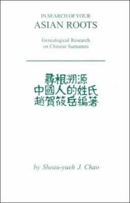 A groundbreaking treatise on the related topics of Chinese-American genealogy and Chinese onomastics. In fact, her new book is the first basic tool in English that traces the origins of Chinese surnames. The Chinese possess one of the oldest genealogical traditions in the world, extending back to the Shang Period (1700-1122 B.C.E.). The author honors this tradition and provides context by including a glossary and a chronology of Chinese history to help readers in finding terms and the dates.