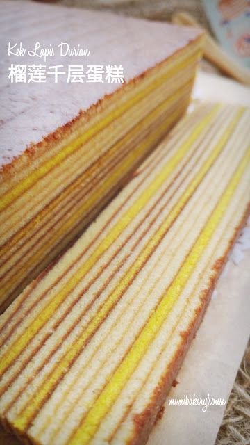 MiMi Bakery House: Kek Lapis Durian [21 Aug 2015]