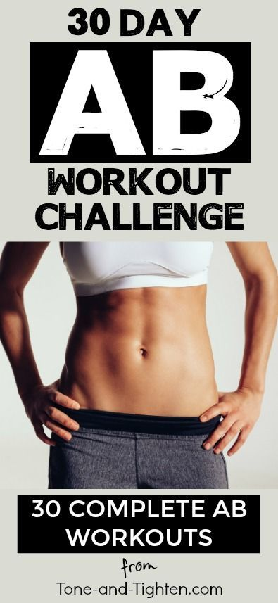 30-Day Ab Workout Challenge! 30 complete ab workouts to chisel your midsection in one month. | Posted By: AdvancedWeightLossTips.com