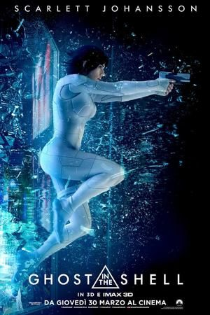 Luxury Watch Ghost in the Shell Full Movie Streaming HD