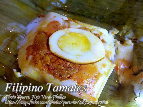 Filipino Tamales | Panlasang Pinoy Meat Recipes