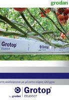 Grotop Master - IQ Crops downloads