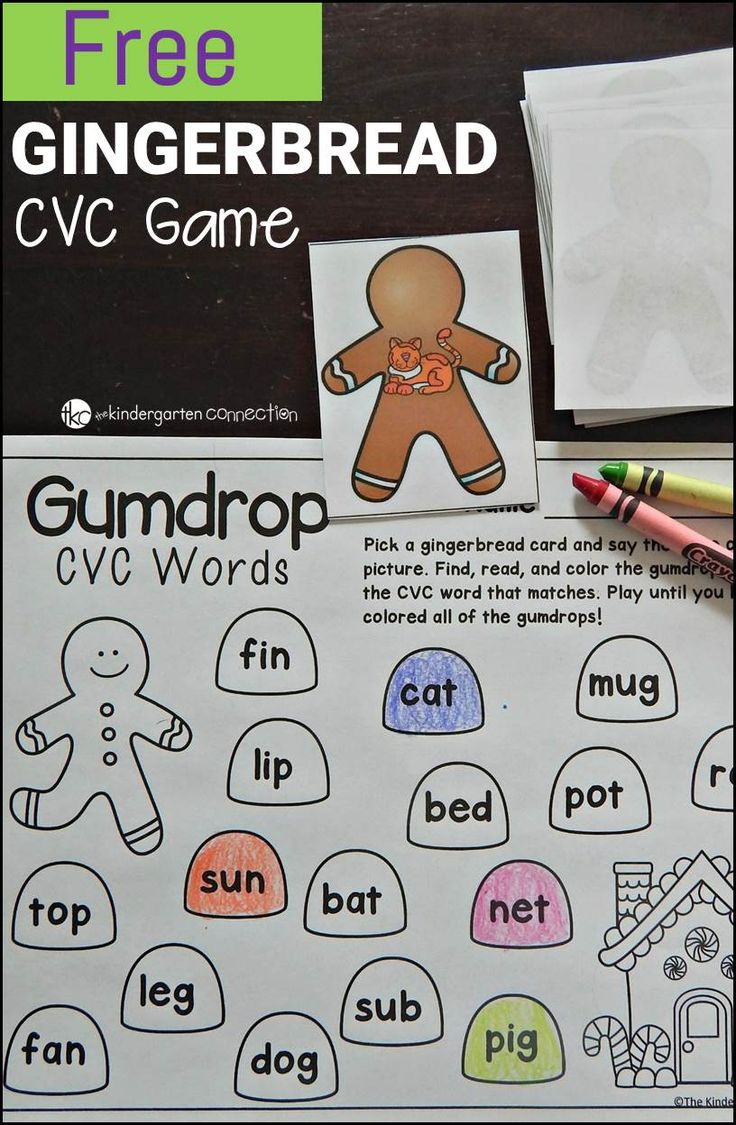 FREE Gingerbread CVC Game for phonics and word families practice.