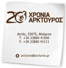http://www.arcturos.gr/el/index.php?option=ozo_content
