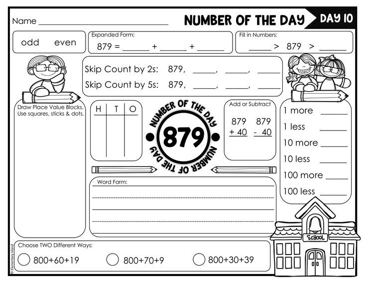 3 Digit Number Of The Day Worksheets With Images Teaching