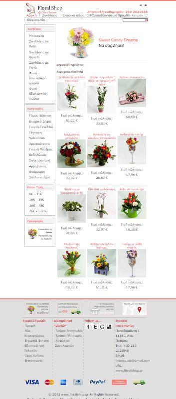 www.floralshop.gr - Florist!