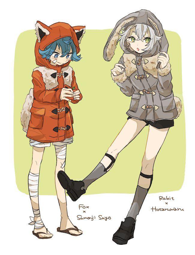Hotarumaru | Sayo