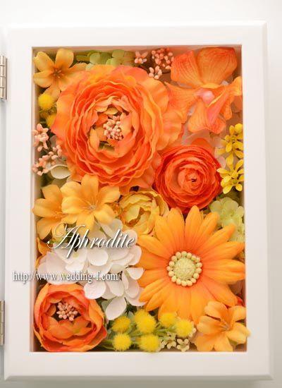 花フォトフレーム2タイプ 「元気なオレンジ&華やかピンク」