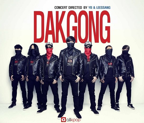 YB Band %26 Leessang to hold joint concert, 'DAKGONG', in December