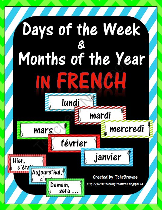 French Days of the Week and Months Labels from Terri'sTeachingTreasure on TeachersNotebook.com (44 pages)  - This item includes labels for days of the week and months of the year in French. Each label comes in three different colors so you can choose which ones you want. There is also a blank of each label design.