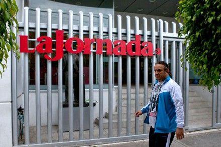 PERIODICO LA JORNADA FIRMA ACUERDO DE REVISION CONTRACTUAL;DESCARTA DESPIDOS.Las instalaciones del periódico La Jornada. Foto: Eduardo Miranda
