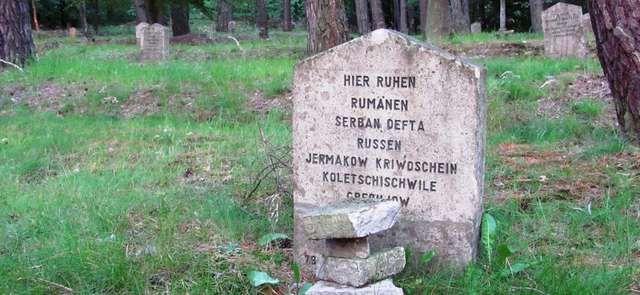 Lidzbark Warmiński: cmentarz rumuński  Cmentarz rumuński to jedyny cmentarz o tej nazwie w Polsce. Spoczywają na nim jeńcy z czasów I Wojny Światowej. W sumie ponad 2,5 tysiąca.  Przeczytaj cały tekst: Lidzbark Warmiński: cmentarz rumuński - Moje Mazury http://mojemazury.pl/21445,Lidzbark-Warminski-cmentarz-rumunski.html#ixzz2Z6KZEWj4