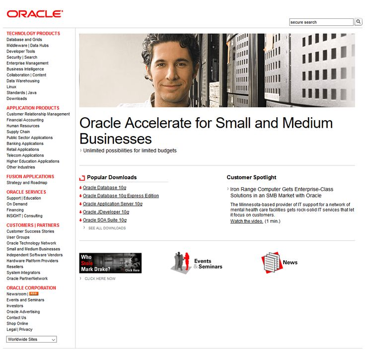 Oracle website in 2006