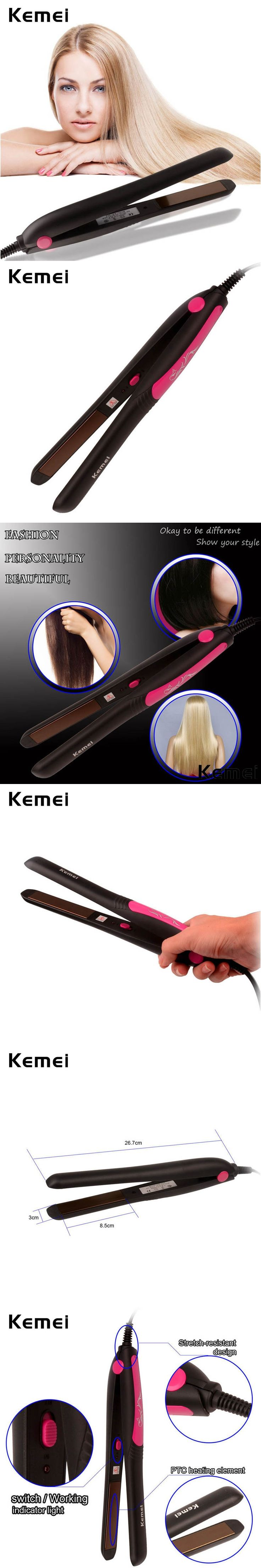 110-240V Kemei Professional Ceramic Flat iron Hair Straightening Curling iron Styler Tools Hair Straightener Dry &Wet Hair Plate