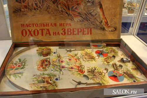 Охота на зверей. Советские игры - http://samoe-vazhnoe.blogspot.ru/