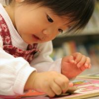 Baby, Interrupted – 7 Ways To Build Your Child's Focus And Attention Span | Janet Lansbury