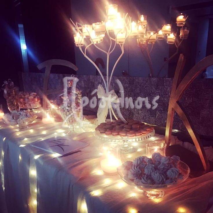 wedding reception with monograms