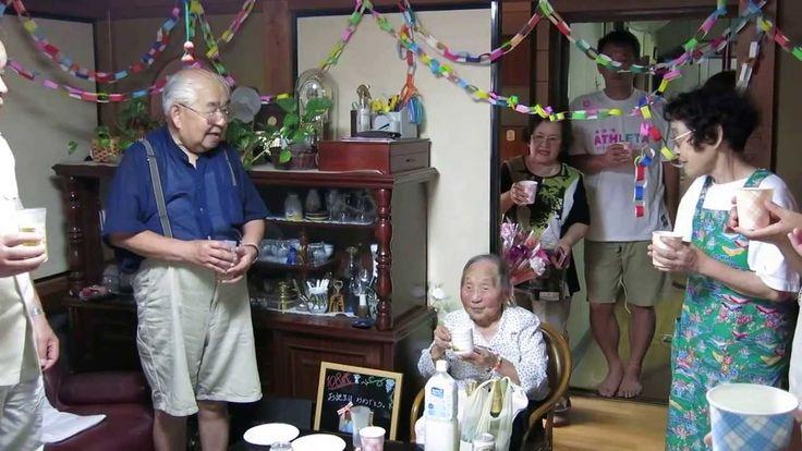 小山市最高齢(108歳) 岸ツキミさん誕生祝い(平成25年8月31日) (小山市)