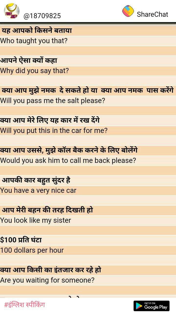 Translation English Learning Spoken Learn English Grammar English Vocabulary Translation hindi to english worksheet