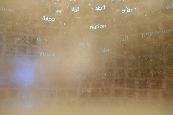 29LT Bukra Font In Use.