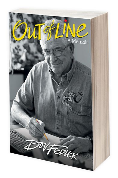 The book cover of Dov's memoir OUT OF LINE