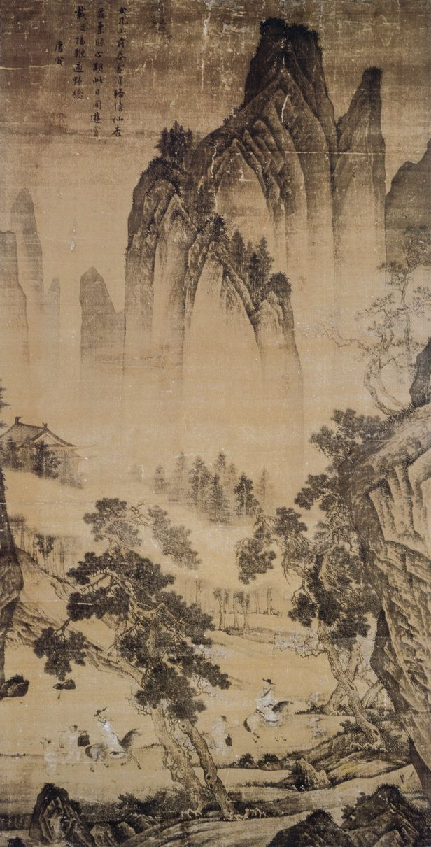 Artist: Tang Yin(1470-1523) - Classical Chinese Painting and Calligraphy from…