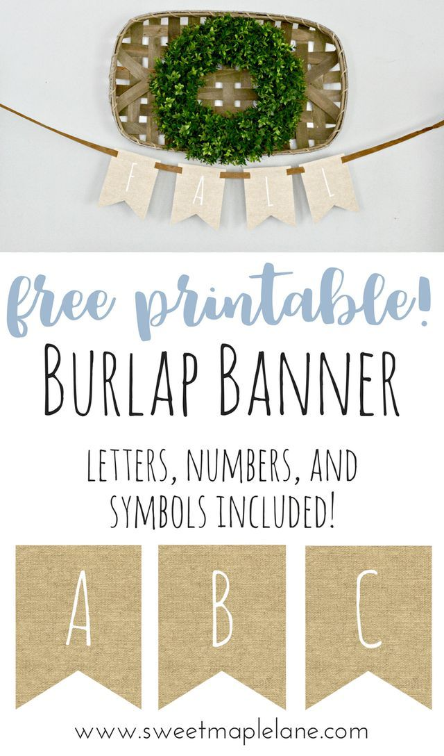 Free burlap banner printable, perfect for farmhouse decor, holidays, or celebrations!